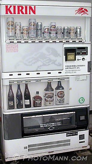 wonderful vending machines bloodydecks